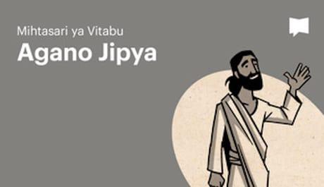 BibleProject: Mihtasari ya Vitabu - Agano Jipya