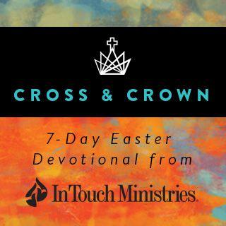 Крест и Корона