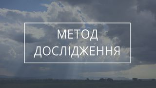 Ayat a prosztatitisből)