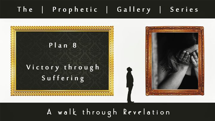 Victory Through Suffering - Prophetic Gallery Series