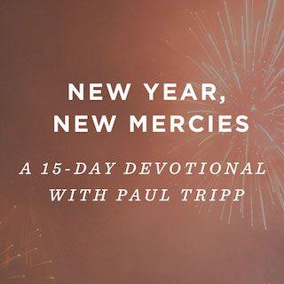 Нова година, нови милости