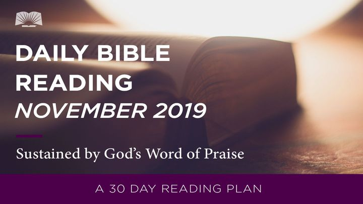 Daily Bible Reading — Sustained By God's Word Of Praise