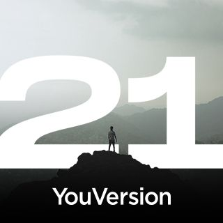 21天沉浸在上帝的话语里