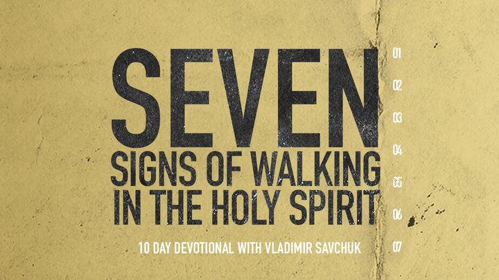 Benefits of Walking in the Holy Spirit