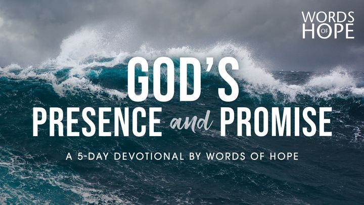 God's Presence and Promise