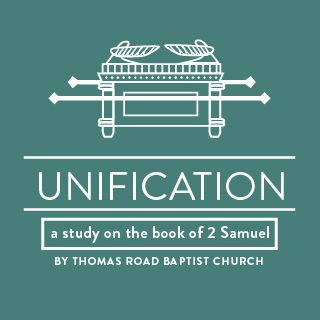 Unification: A Study in 2 Samuel